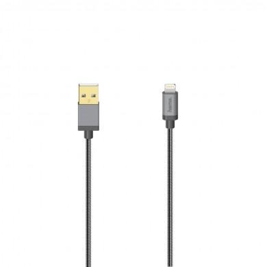 Кабел HAMA Elite USB-A мъжко - Lightning мъжко, 0.75 м., метал, Антрацит