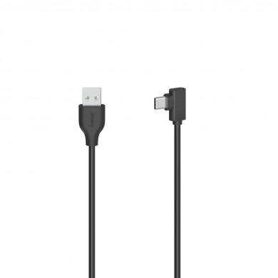 Кабел HAMA USB-C мъжко- USB A, 90°, 0.75 м, USB 2.0, 480Mbit/s, Черен